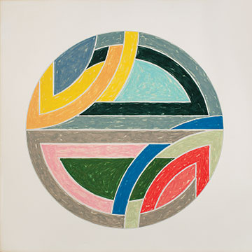Frank Stella, Sinjerli Variation IIa, 1977, Lithograph and screenprint